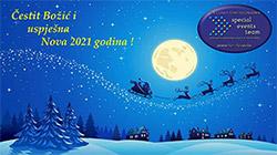 Sretan Božić i uspješnu zdravu 2021. godinu!